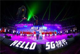 2019湖南广场舞大赛搭上5G科技启动