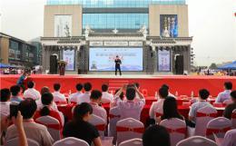 第七届矿博会丨临武会场开幕,300多家展商参展