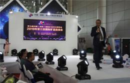 第七届矿博会丨国际矿晶拍卖会举行,现场成交额24.6万