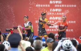 2019环洞庭湖国际公路自行车赛热身赛揭幕
