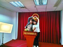 """""""520""""湖南省1.4万对新人领取结婚证"""