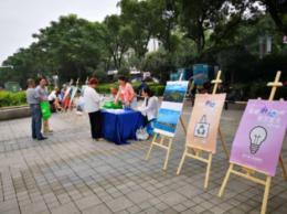 """低碳行动、保卫蓝天,湖南14个市州同步开展""""低碳日""""宣传"""