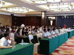 """""""中国科学技术发展战略院湖南合作研究基地""""在长沙揭牌"""