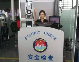 """忘带身份证?湖南所有通航机场9月15日启用""""电子临时乘机证明"""""""
