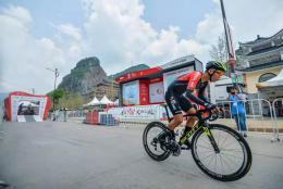 2019环中国自行车赛第二阶段在江华拉开序幕