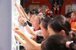 """长沙启动第二届""""发现星城""""实践活动助建""""儿童友好型城市"""""""
