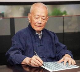 最美奋斗者|曾参与设计国徽的百岁老人周令钊 从小背着画夹子在长沙写生