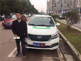 男子开着牌照污损的共享汽车上路,被扣12分冤不冤?