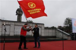湖南省开启学雷锋活动月,预计开展服务4万余次