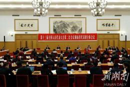 抓好两院工作保障大局稳定,湖南代表团举行第八次全体会议,杜家毫许达哲参加审议