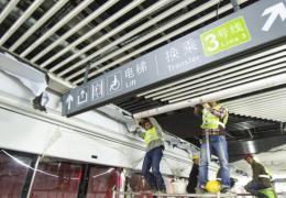 长沙地铁4号线进入试运营前冲刺阶段