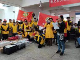 长沙县80名义工带着爱心和手艺服务孤寡老人