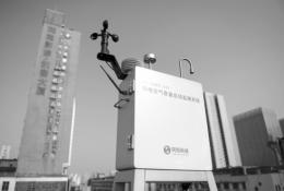 """潇湘晨报162个环保""""哨兵""""监控污染源,空气质量微站上岗"""