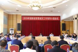 湖南省已初步建成较为完备的地震台网体系,地震监测能力达2.0级