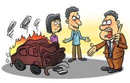 汽车自燃谁赔偿?法?#21495;?#29983;产商赔了90%,原因是……