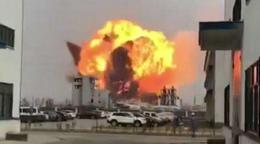 盐城化工厂爆炸目击者:事发现场附近有学校和幼儿园,有孩子在哭