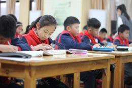 七彩童年,放?#19978;?#35937;——《十几岁?小学生阅读与写作?#33539;列?#25945;研会第二期走进博才中海小学