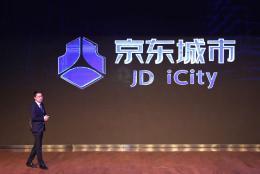 京东城市举办智能城市大会 打造城市操作系统共建开放生态