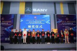 装配式建筑业在京展开技能比武,湖南代表队摘得1金1银