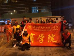 学生志愿者扮靓香樟路 长沙民政职院组织学生开展劳动教育主题活动