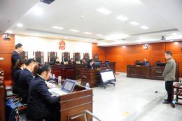 湘潭市委原副书记赵文彬一审获刑十三年六个月