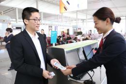 """长沙机场新增香港地区航线""""无纸化""""乘机服务"""
