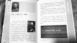 上海龙华烈士陵园13名湘籍英烈已有两名找到后代线索