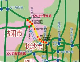 长张、沪昆高速车流大,请尽量走国道