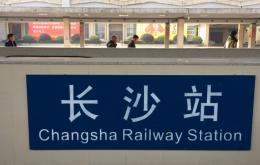 广铁清明假期运客790万人,同比增长15.9%