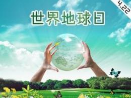 """守护自然砥砺前行 2019""""爱地球·看我的""""年度评选结果出炉"""