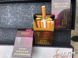 """长沙一商场内买的香烟被""""偷梁换柱""""?商家同意""""假一赔三"""""""
