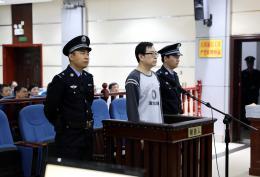 湖南省人民政府驻上海办事处原党组书记、主任王华平受贿案一审开庭