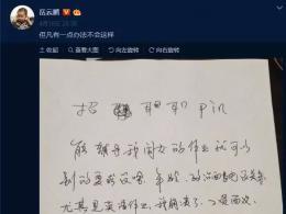岳云鹏被女儿作业逼到崩溃!网友:这样的经历我也有!