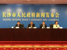 长株潭城际轨道交通西环线今年将完成前期研究设计