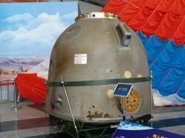 航天放飞中国梦丨小朋友可到航天展体验火箭发射