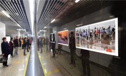 中国?#21361;?#21171;动美|五一节,近100幅劳动者影像公益作品亮相长沙地铁