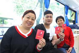 无偿献血下基层,42人累计献血16800毫升