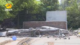长沙大明工业园内一构筑物突发坍塌,三名工人被埋,应急部门展开调查!