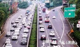 高速公路免费今日24时结束!记住这招最省过路费