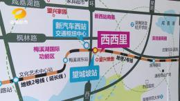 追问长沙望兴西西里开发商:4年了,购房优惠何时兑现?