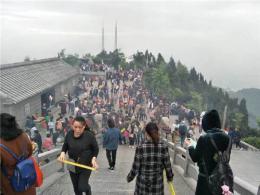 南岳:全域旅游大放异彩 五一黄金周接待游客近16万人次