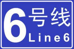 注意!地铁6号线施工,桐梓坡路部分路段全封闭