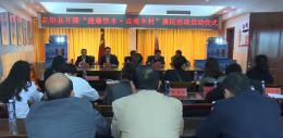"""花垣县启动""""健康饮水·点亮乡村""""惠民工程,提供247台全自动净水机"""