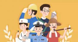 2019年湖南省省本级预算安排就业资金3.8亿元