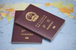 男子旅游签证没办好 找人伪造假签证出关时被拦下