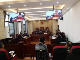 岳阳法院敲响行政案件集中管辖后第一槌