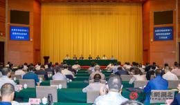 """全国市场监管部门消费者权益保护工作会议召开,强化""""投诉转案件""""机制"""