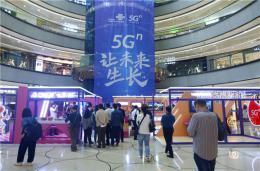 湖南联通拨通全国第一个跨巿州5G视频电话