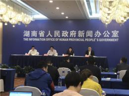 湖南省创新创业大赛和创新挑战赛等你来战,现代农业首次列入大赛序列