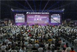 一次集齐全球各地精美矿晶!第七届矿博会今日郴州开幕